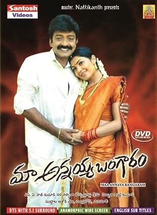 Amazon in: Jonnalagadda Srinu: Movies & TV Shows