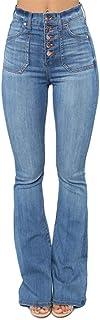 YOUCAI Vaqueros Mujer Skinny Jeans Cintura Alta Jeggings Pantalones de Mezclilla Push Up Vaqueros Elásticos Denim Pantalones