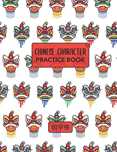 Chinese character practice book: Blank grid notebook for Chinese characters and pinyin