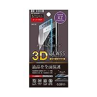 Xperia XZ Premium用ガラス SO-04J対応 3D全面保護 液晶保護ガラス スーパークリア ブラック PG-XZPGL08