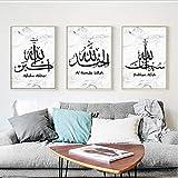 Pépinière Islamique Wall Art peintures sur Toile Noir Blanc Fond marbre Impression Murale Photos tirages d'art et Affiches Salon Ramadan 50x70cmx3 (Taille) sans Cadre