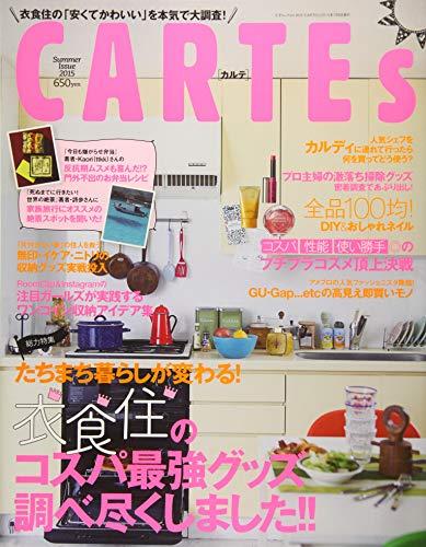 CARTEs (三才ムックvol.803)