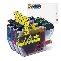インクのチップス ブラザー LC3119C/M/Y 互換インク シアン・マゼンタ・イエロー 各1本 (LC3117の大容量)