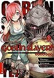 Goblin Slayer! Year One 03 - Kumo Kagyu