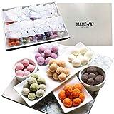 ホワイトデー お返し スイーツ MAME-YA(マミーヤ) お菓子 お豆7種×2袋の14個