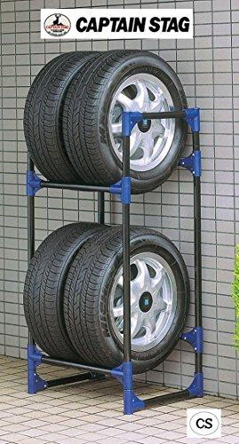 CAPTAIN STAG(キャプテンスタッグ)『タイヤガレージ 普通自動車用(M-9639)』