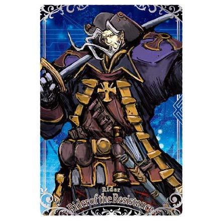 Fate/Grand Order ウエハース7 [6.N:ライダー/レジスタンスのライダー](単品)