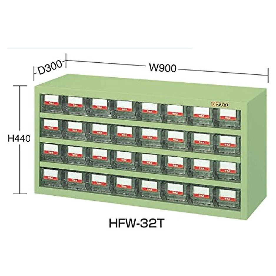 ケープ普通に他のバンドでハニーケース?樹脂ボックス HFW-32T
