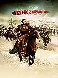 Mongol