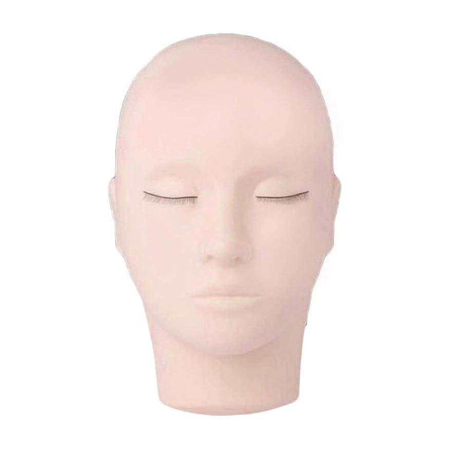 ウミウシ簡潔なリボンTinygrass まつげ用マネキンフラットヘッドトレーニングトレーニングヘッドシリコンまつげエクステンション練習モデル(色:肌の色)
