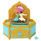 Aladdin Disney Musical Jewelry Box with Ring to Wear (Toy)