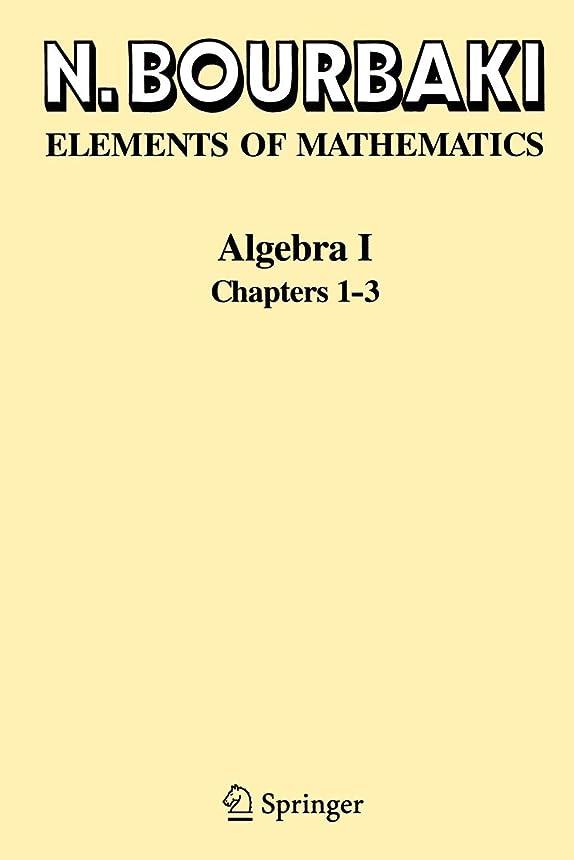 まだら矛盾増強Algebra I: Chapters 1-3 (Elements of Mathematics)