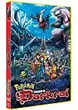 Pokémon - L'ascension de Darkrai [Alemania] [DVD]