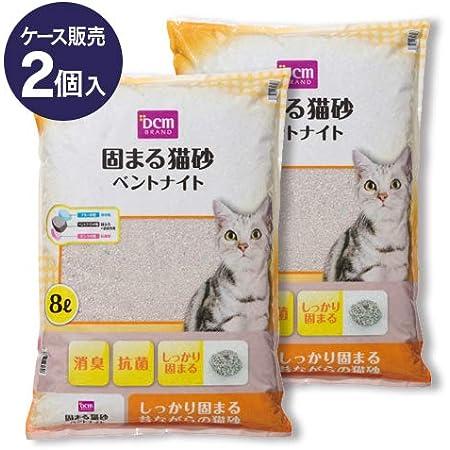 【ケース販売】固まる猫砂 ベントナイト 8L×2 2個入り