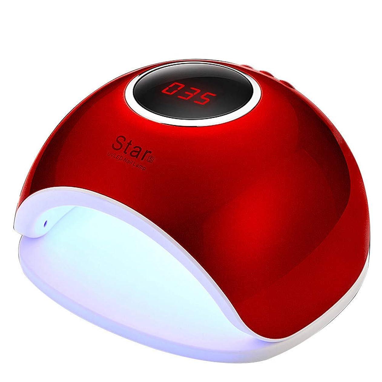 道徳または上回る72W LED+UV二重光源 ネイルランプ ネイルドライヤー ジェルネイル 紫外線 高速硬化 乾燥器具 (レッド)