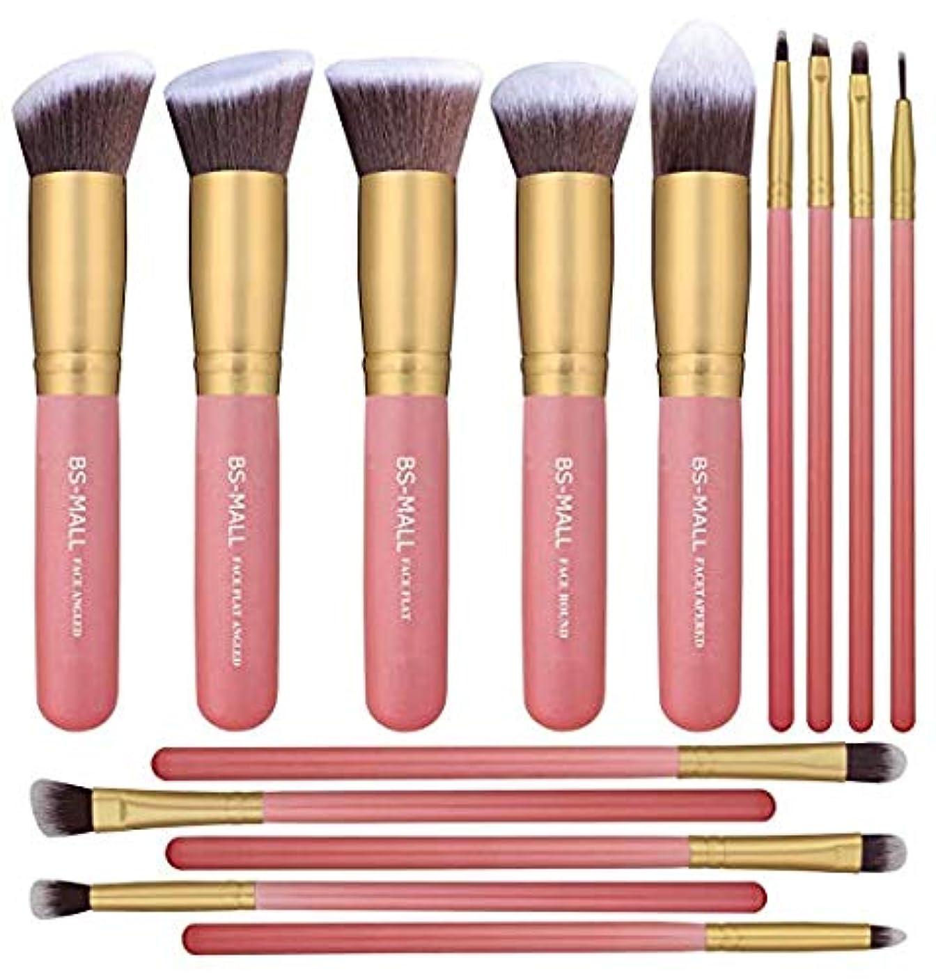 ピカリングめまい配列BS-MALL メイクアップブラシ 14本セット 14 Pcs Makeup Brushes Premium Synthetic Kabuki Makeup Brush Set Cosmetics Foundation Blending Blush Eyeliner Face Powder Brush Makeup Brush Kit(golden Pink)海外直送品 [並行輸入品]