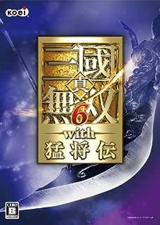 真・三國無双6 with 猛将伝