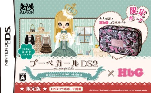 Poupee Girl DS 2: Elegant Mint Style [Limited Edition] (japan import)