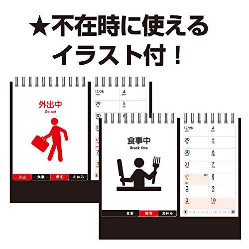新日本カレンダー2021年カレンダー卓上セパレート文字NK8514