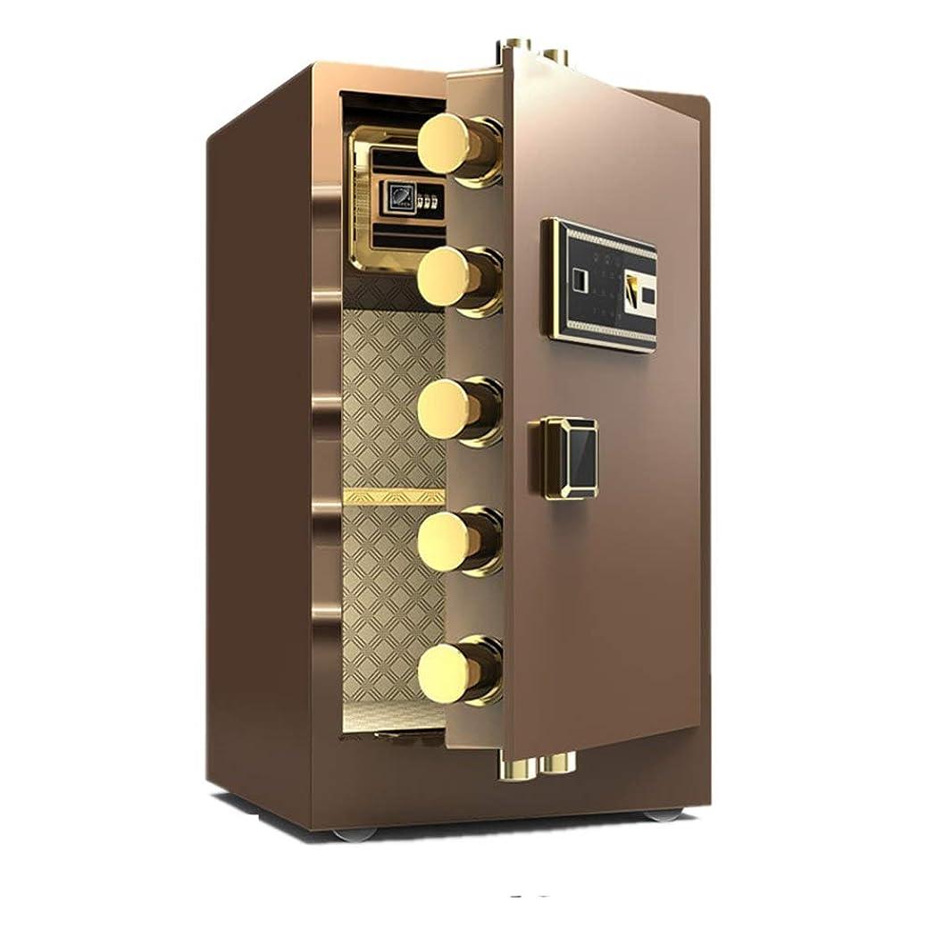 価値コンセンサスデュアル防犯金庫 マネージュエリーボックス現金のためのデジタルキーパッドセーフティボックスキャビネット鋼構造 (色 : Brown A, Size : 44.5X37X70CM)