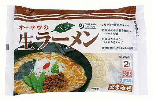 オーサワ  オーサワのベジ生ラーメン(ごまみそ)冷蔵 298g(うち麺110g×2)  5袋