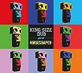 King Size Dub Special: Noiseshaper - Various