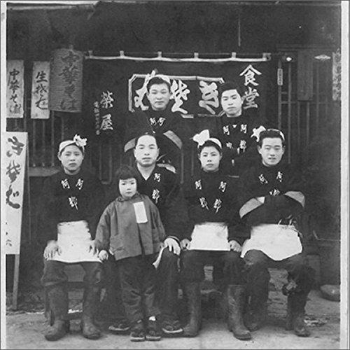 栄屋本店『冷しらーめん乾麺』