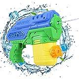 Anpro elektrische Wasserpistole Spritzpistole Spielzeug für Kinder und Erwachsene, Sommer...