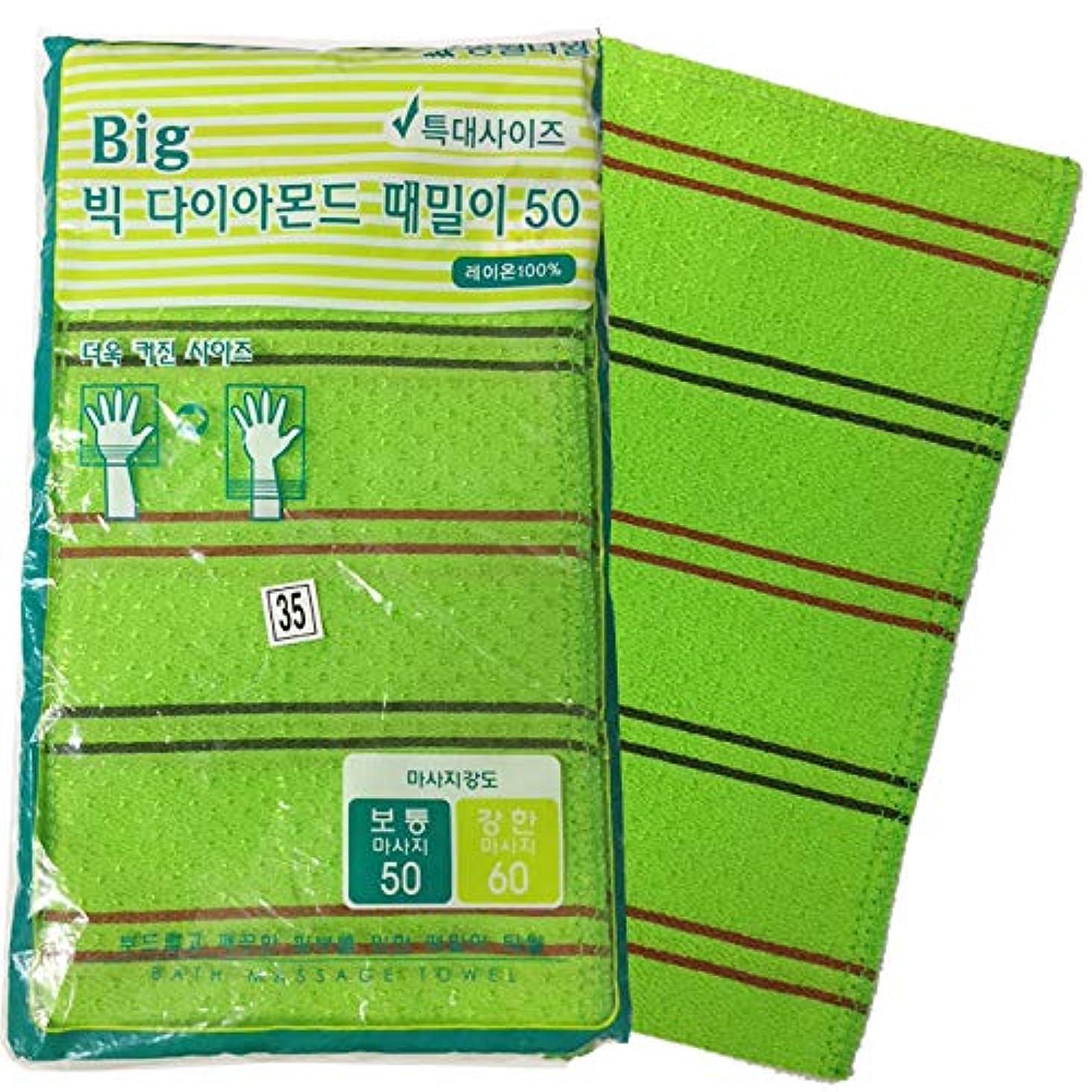 三角オーガニックフォーク10枚入り 韓国式アカスリタオル プロ仕様 サイズ:14X24Cm あかすりタオル
