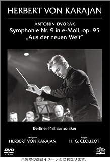 カラヤン / クルーゾー 指揮の芸術 4 ドヴォルザーク 交響曲第9番ホ短調作品95 「新世界より」 [DVD]
