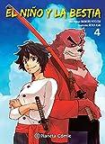 El niño y la bestia nº 04/04 (Manga: Biblioteca Mamoru Hosoda)