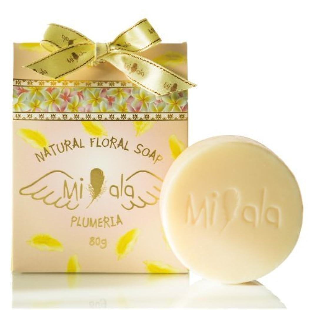 説明予約抗生物質ミアラ フローラルソープ プルメリアの香り 80g
