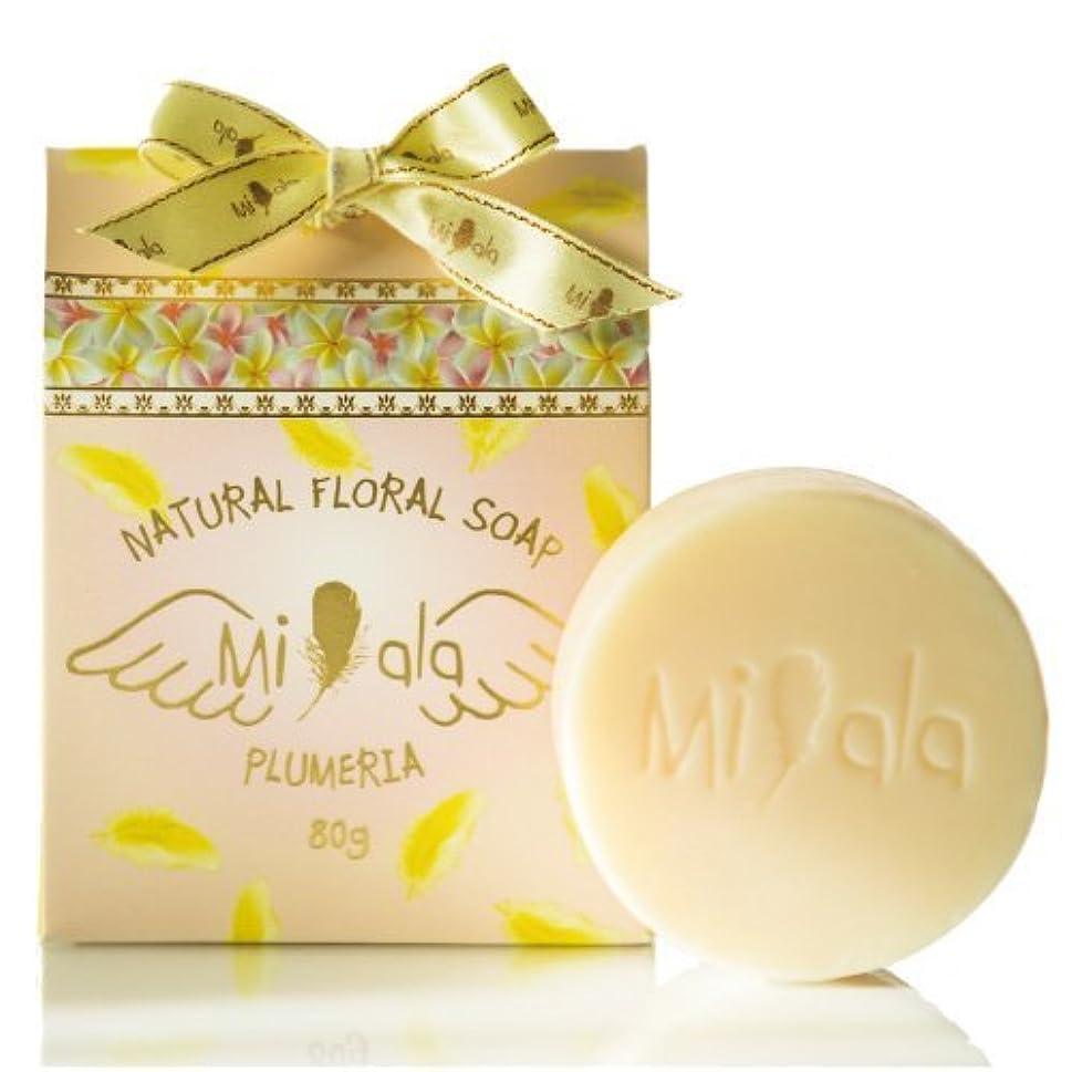 気味の悪い会員意識的ミアラ フローラルソープ プルメリアの香り 80g