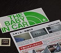 THE BABY IN CAR 星柄(ベビーインカ―)HAFURURE ステッカー パロディ シール 赤ちゃんを乗せています(12色から選べます) (ライトグリーン)