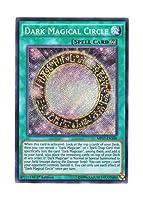 遊戯王 英語版 MP17-EN100 Dark Magical Circle 黒の魔導陣 (シークレットレア) 1st Edition