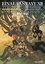 Final Fantasy XII Ultimania Omega (SE-MOOK) Guide Book [Japanese Edition] (Final Fantasy XII)