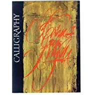 Calligraphy: From Calligraphy to Abstract Painting