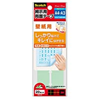 3M スコッチ 両面テープ 掲示用タブ 壁紙用 21×21mm 20枚 8602S