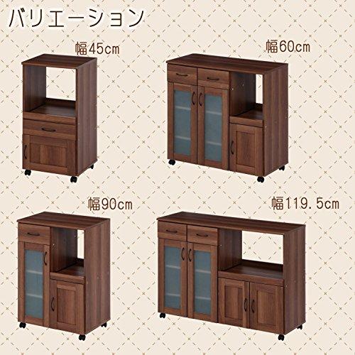 不二貿易キッチンカウンターサージュ幅45cmキャスター付きブラウン97343