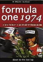 F1世界選手権1974年総集編 [DVD]