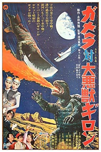 284917 JAPANESE MONSTER MOVIE GAMERA VS GUIRON VINTAGE Poster Print 36x24 Decor Wall