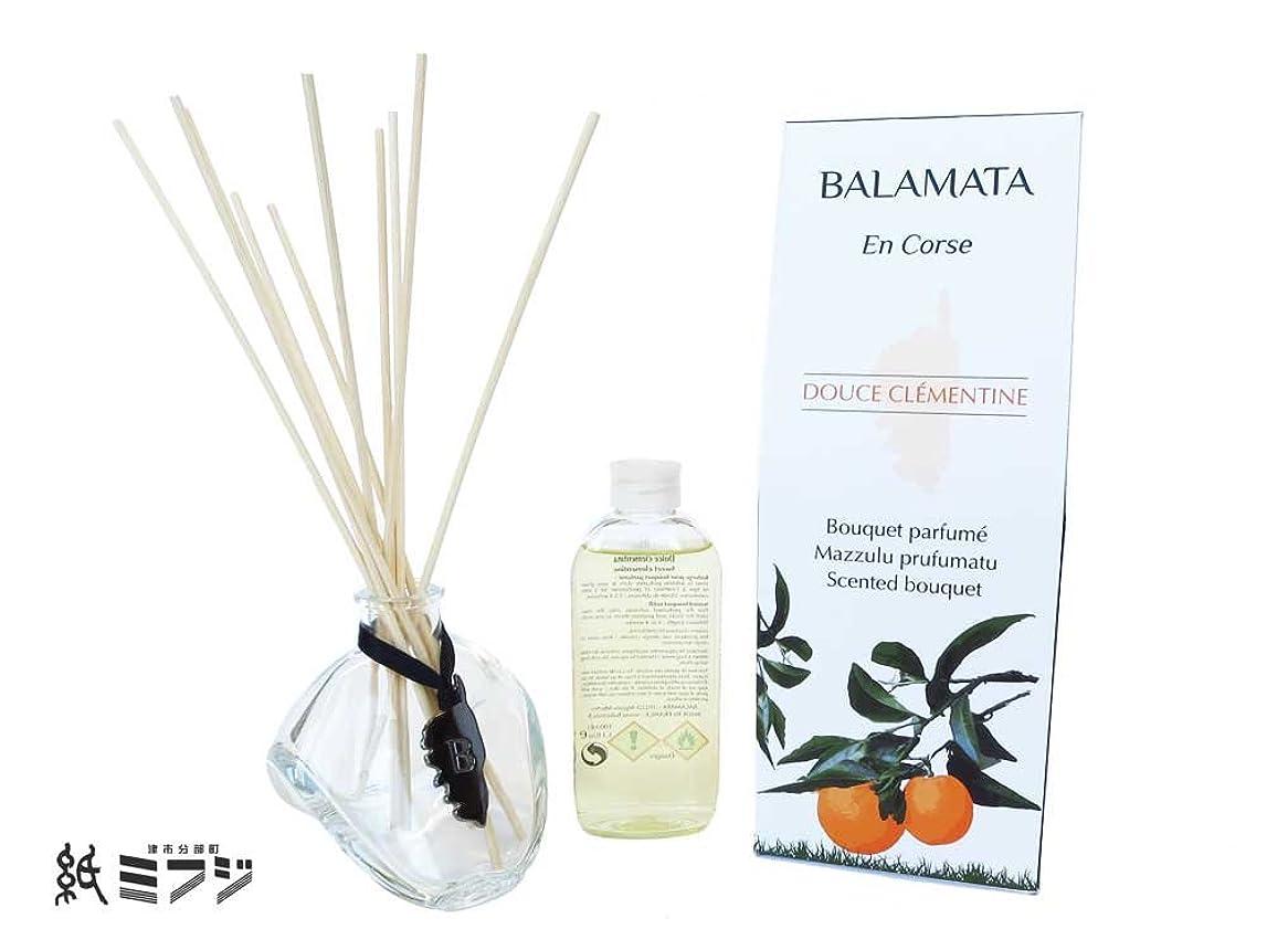 芽静脈付き添い人BALAMATA バラマタ ルームフレグランス Douce Clementine スイートシトラス100ml