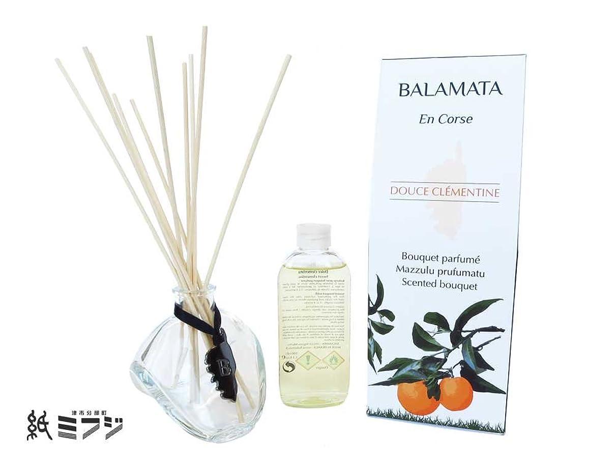 二週間セットアップデンマーク語BALAMATA バラマタ ルームフレグランス Douce Clementine スイートシトラス100ml