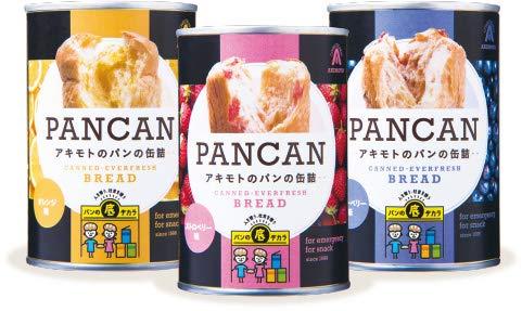 パン・アキモト PANCAN パンの缶詰め 3缶セット(ブルーベリー・オレンジ・ストロベリー×各1缶)