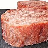 極厚4cm とろける 牛ヒレ肉 牛肉 ステーキ 業務用 ( ステーキ肉 バーベキューステーキ ギフト ) (500g(3枚))
