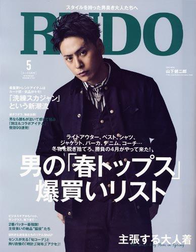 RUDO(ルード) 2016年 05 月号 [雑誌]