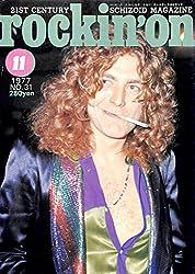 rockin'on ロッキング・オン 1977年 11月号