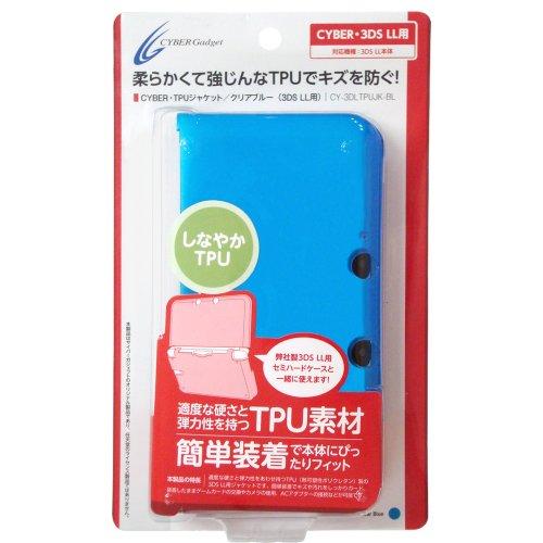 CYBER · TPU 클리어 블루 재킷(3DS LL용)