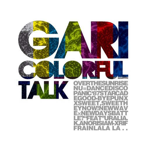 Colorful Talk