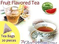【本格】紅茶 ほんのり香るすいか・フルーツ・フレーバード・ティーバッグ 20個